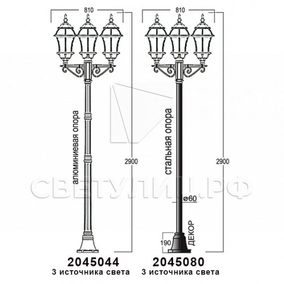 Садово-парковые светильники 1019, 2045 29