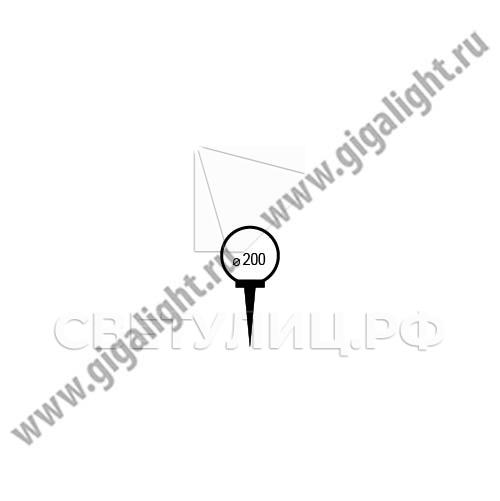 Ландшафтный светильник Грасс Глобус 200 в Актобе 2