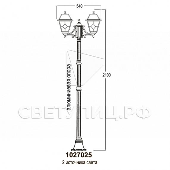 Садово-парковые светильники 1027 13