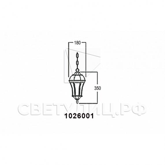 Садово-парковые светильники 1026, 2064 в Актобе 5