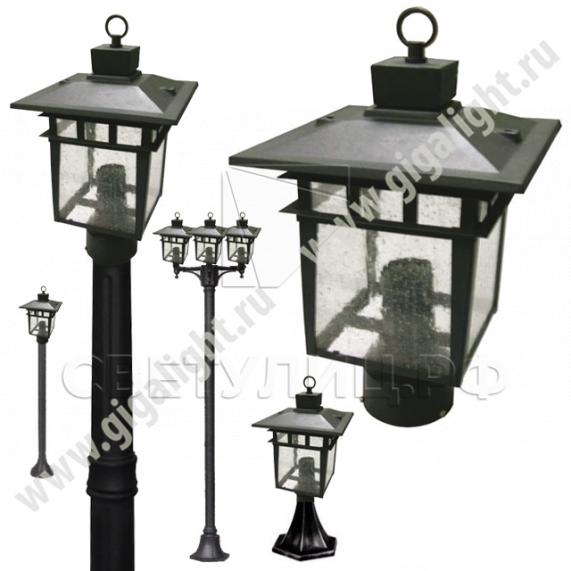 Садово-парковые светильники 1174 0