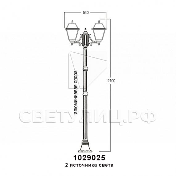 Садово-парковые светильники 1029 11