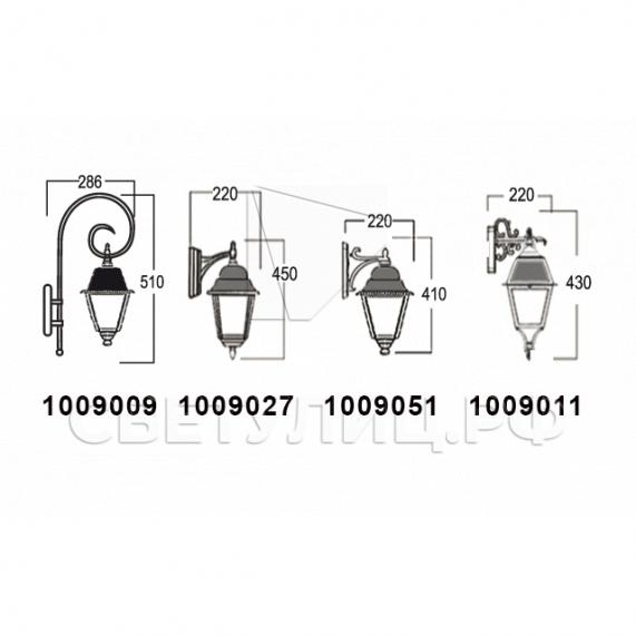 Садово-парковые светильники 1002, 1009, 2039, 2189 16