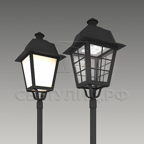 Классический светильник Котлин 0