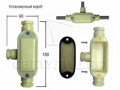 Газонные светильники 5722 зелёный 2