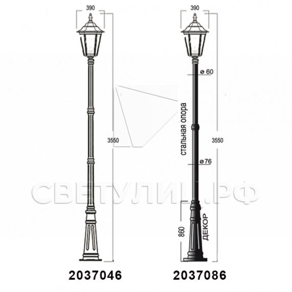 Садово-парковые светильники 1001, 1005, 2036, 2037 в Актобе 38