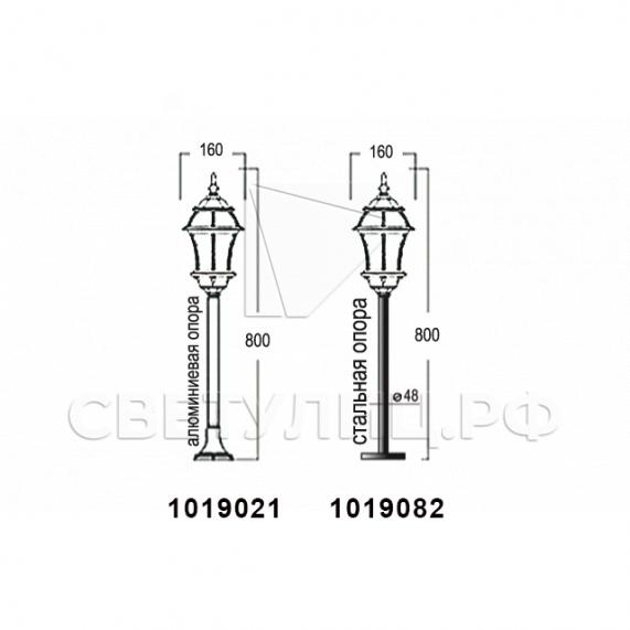 Садово-парковые светильники 1019, 2045 11