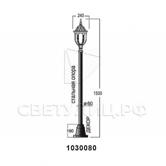 Садово-парковые светильники 1030 в Актобе 10