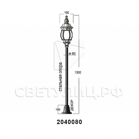 Садово-парковые светильники 1010, 2040, 2051 в Актобе 28
