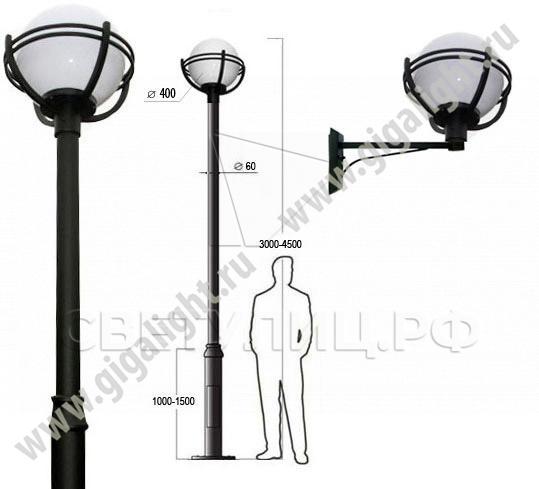 Садово-парковые светильники 3171 (d=400) 1