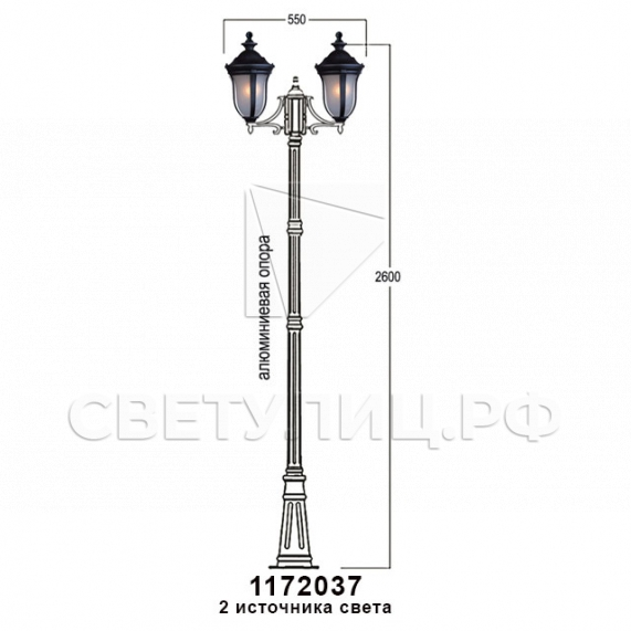 Садово-парковые светильники 1172 в Актобе 14