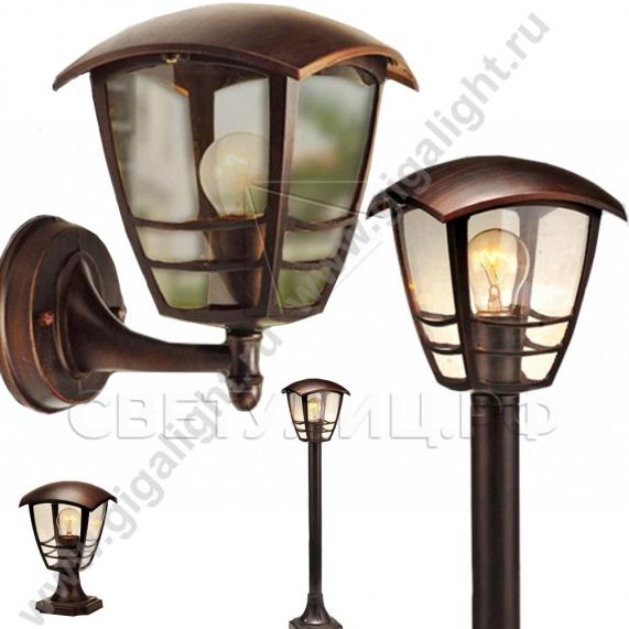 Садово-парковые светильники 1943 в Актобе 0