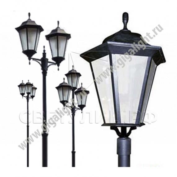 Садово-парковые светильники 2037, 2205 0