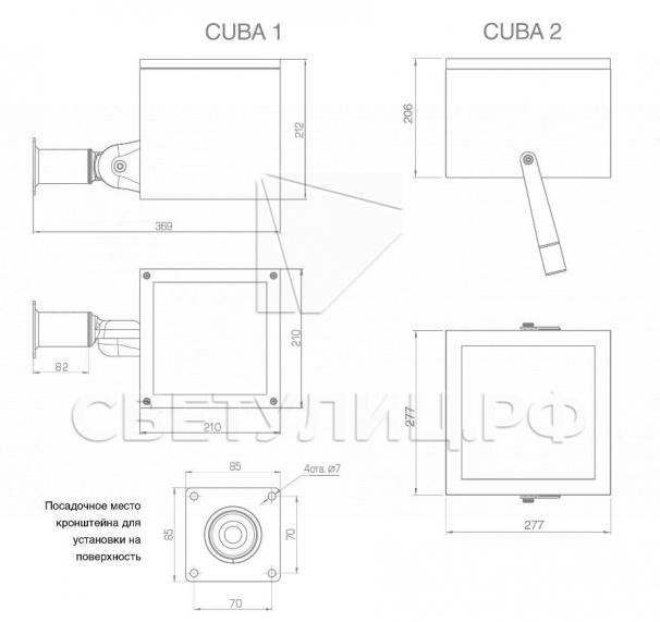 Светильник уличный светодиодный Куба в Актобе 2