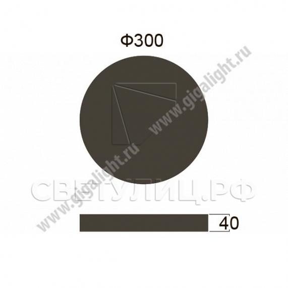Потолочный светильник 5816 в Актобе 1