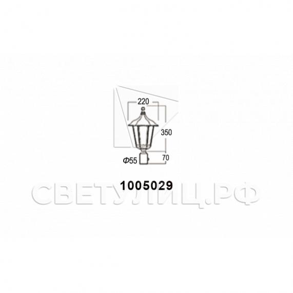 Садово-парковые светильники 1001, 1005, 2036, 2037 в Актобе 11