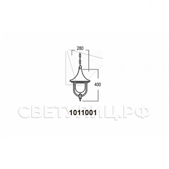 Садово-парковые светильники 1011 3