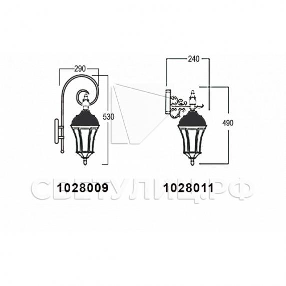 Садово-парковые светильники 1028, 2047 9