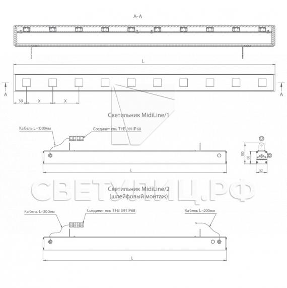 Светодиодный линейный фасадный светильник МидиЛайн 1