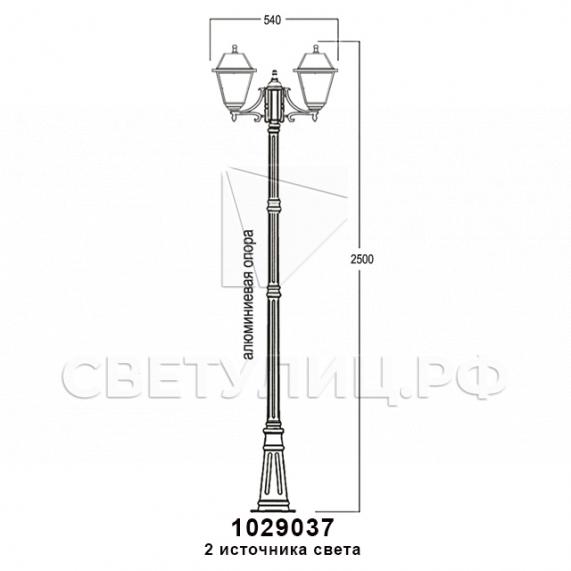 Садово-парковые светильники 1029 14