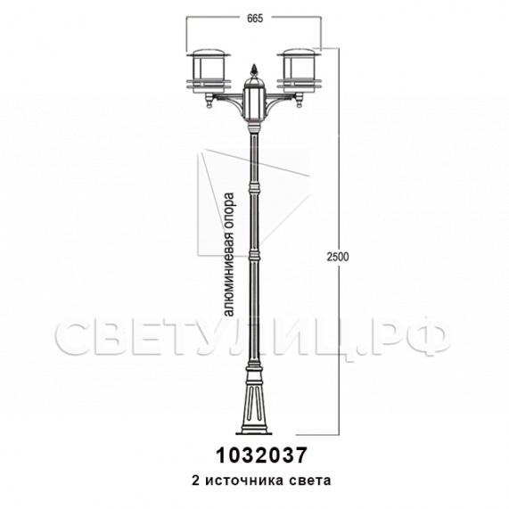 Садово-парковые светильники 1032 19