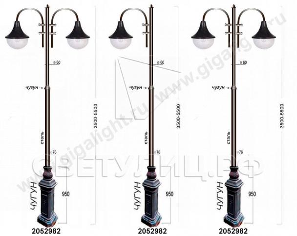 Садово-парковые светильники 2052 6