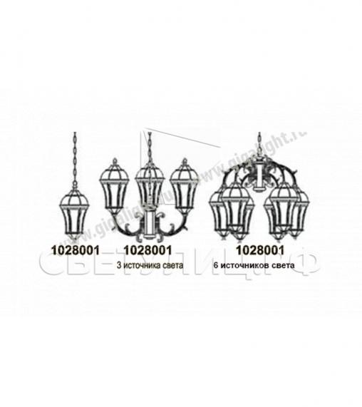 Садово-парковые светильники 1028, 2047 33