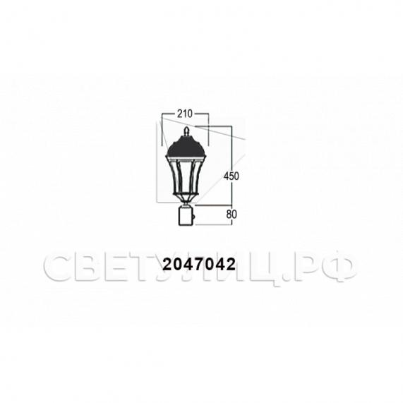 Садово-парковые светильники 1028, 2047 26