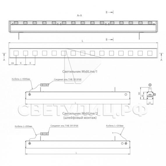 Светильник фасадный светодиодный МидиЛайн М 1