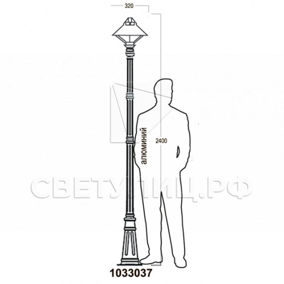 Садово-парковые светильники 1033 13