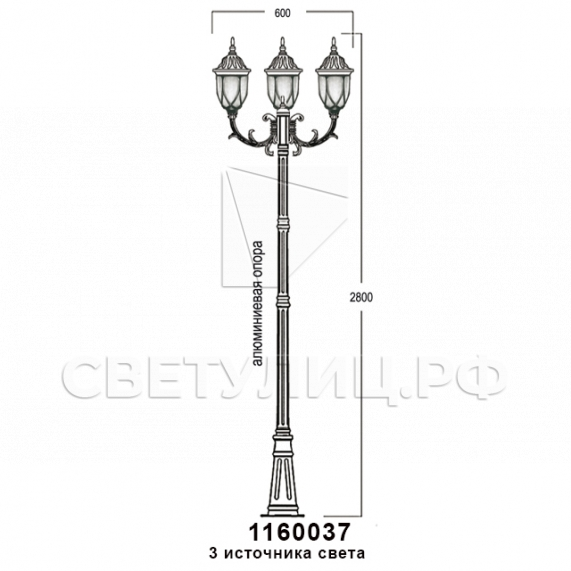 Садово-парковые светильники 1160 15